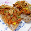切干新生姜菊菜ココ味噌トマトソースのオープンサンド
