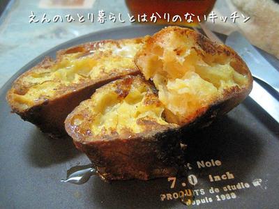 ふんわりやわらか♬ フレンチトースト (1day+10min.)