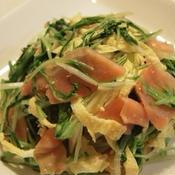 水菜とサーモンの春色サラダ