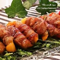 パプリカの肉巻き☆甘酢照り焼き