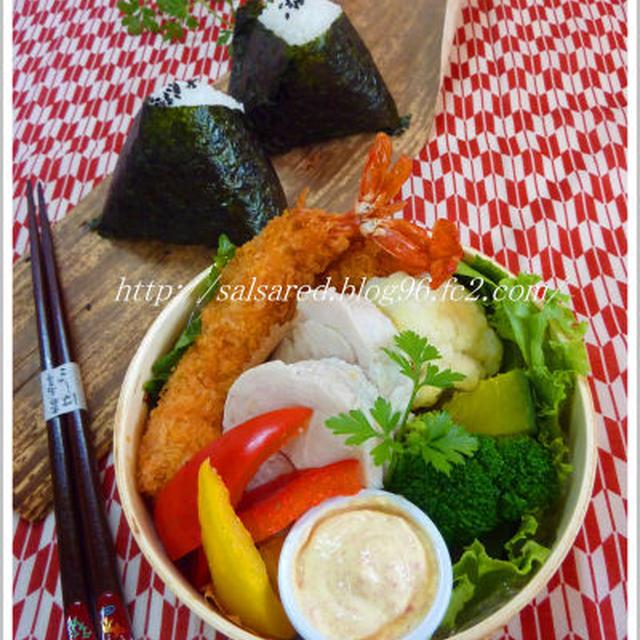 塩麹で鶏ハム 3行レシピ付き ハーブセロリ温野菜の明太マヨソース お弁当に