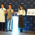 第3の皮膚が手肌を守る♡カエタステクノロジー新製品発表会