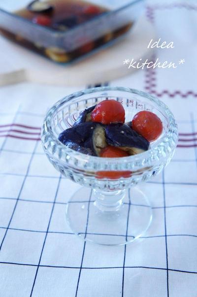 ★茄子とトマトの和風マリネ