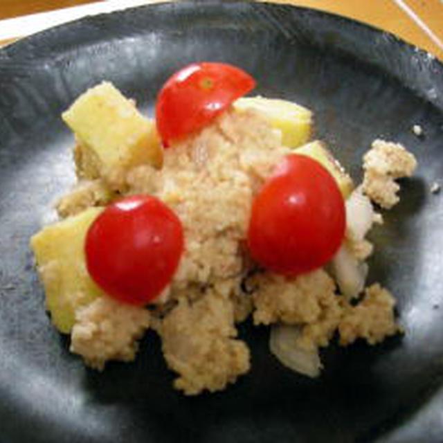 クスクスとさつまいもの梅酢サラダ