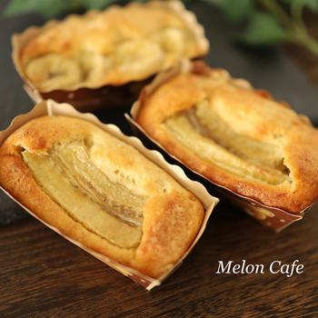 ホットケーキミックスで、甘さ調節バナナケーキ☆簡単まぜてのせて焼くだけおやつ