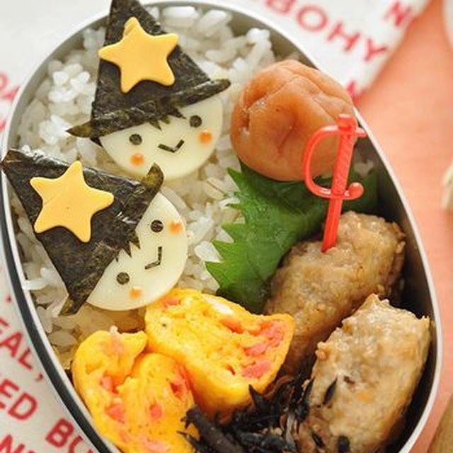 【連載】レシピブログ「ハロウィンのお弁当」