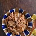 柚子胡椒が食欲そそる!しみしみ鶏大根