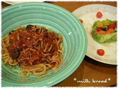 ポルチーニ茸とトマトのパスタ&彩り野菜のアガー寄せ