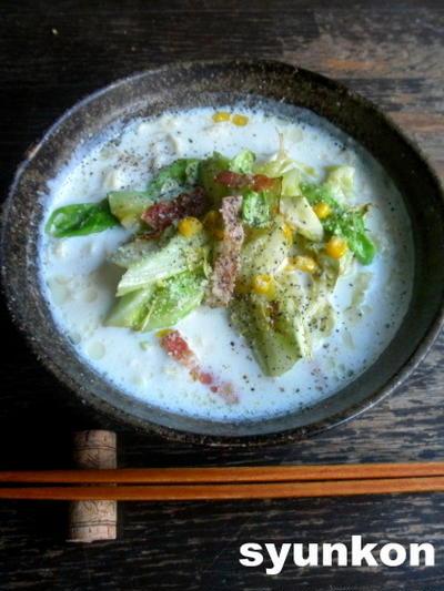 【簡単!!サッポロ一番で】白い洋風塩ラーメン