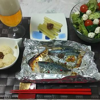 ☆爽やかハーブサラダ☆