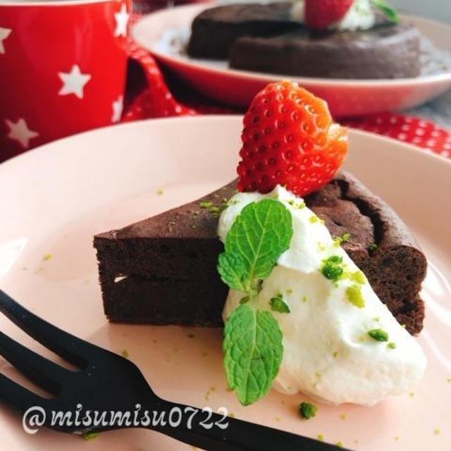 低GIチョコレートで!材料2つガトーショコラ(動画レシピ)