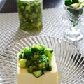 簡単5分以内常備菜 おくらときゅうり入り山形だし を抱えてお洒落納涼会へ - 豊菜JIKAN -