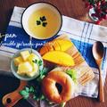 【コーンスープとフルーツたっぷり朝ごはん*】