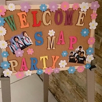 SMAP 25anniversary party