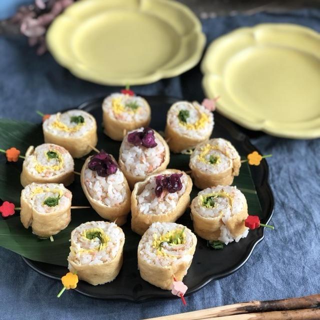 簡単!楽しい!おしゃれないなり寿司 クルクル巻いた可愛い♡ロールいなり&稲荷揚げの作り方
