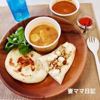 本格ナン&カレー体験イベント♪ Nan & Curry Event