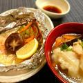 冬休みの宿題 鮭のホイル焼き(+だご汁)