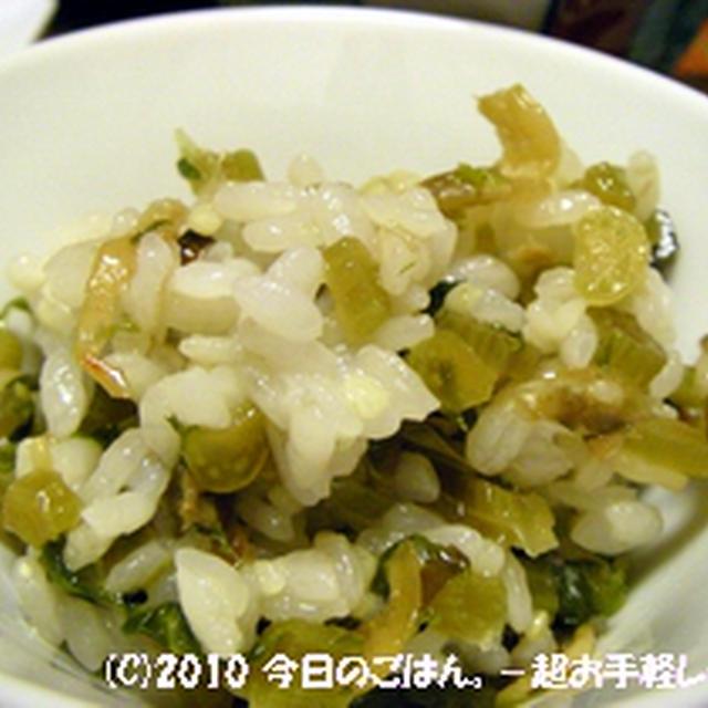 大根の葉っぱ(茎)と干しえびの菜飯 作り置きを混ぜただけ(^^ゞ