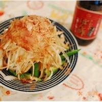 豆腐とオクラ&玉葱のさっぱりサラダ
