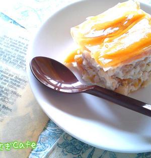 ドライマンゴーを使うヨーグルトデザート