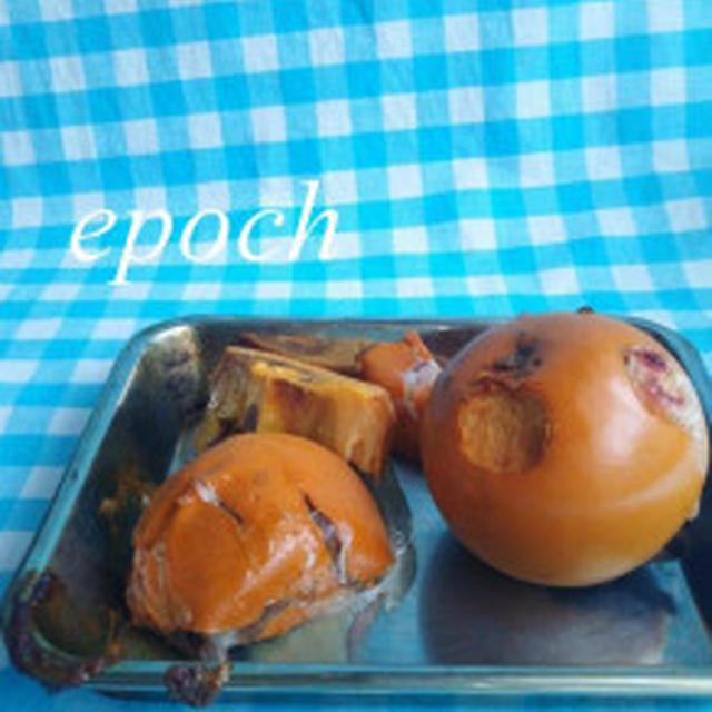 アクセス800回突破【レシピ付き】トロ~リ新食感!焼き柿