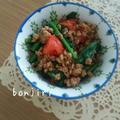 大豆ミートのホウレン草トマト炒め