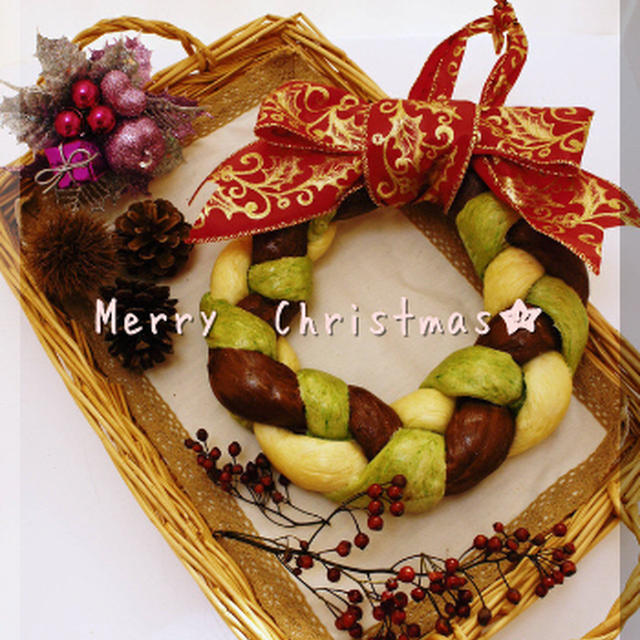 * クリスマス ★ リースパン♪