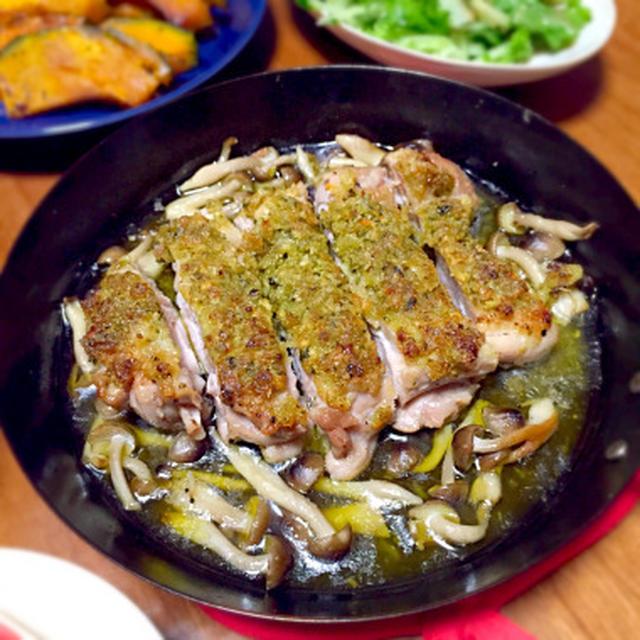 鶏モモ肉のバジルパン粉焼き