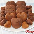バレンタインに♪ハートのチョコレートマドレーヌ☆ 【GABANシナモンで上質な風味に】 by パンジーAさん