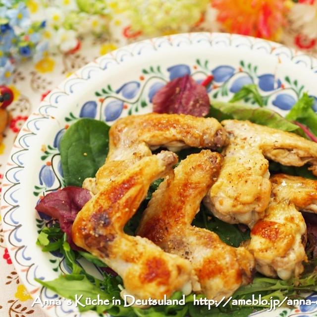 【主菜】やみつき!甘辛だれをからませて♡手羽先のピリ辛照り焼きソース とハンブルクのカフェ♡