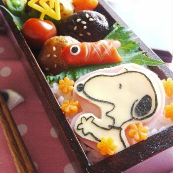 鰆の西京焼き*こいのぼりとスヌーピーのお弁当