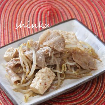 節約っ*豚バラともやしと豆腐のピリ辛