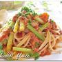 ツナとにんにくの芽のトマトソースパスタ