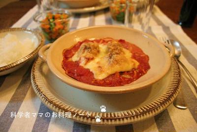 ゴーヤの肉詰めスパイシーチリトマトソースのオーブン焼き☆