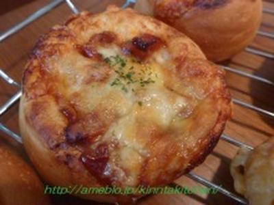 宝塚 パン教室 Smilebread チキンカップとハムのパン!!