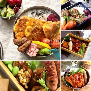 豚肉のお弁当のおかず10選♡【#お弁当#おかず】