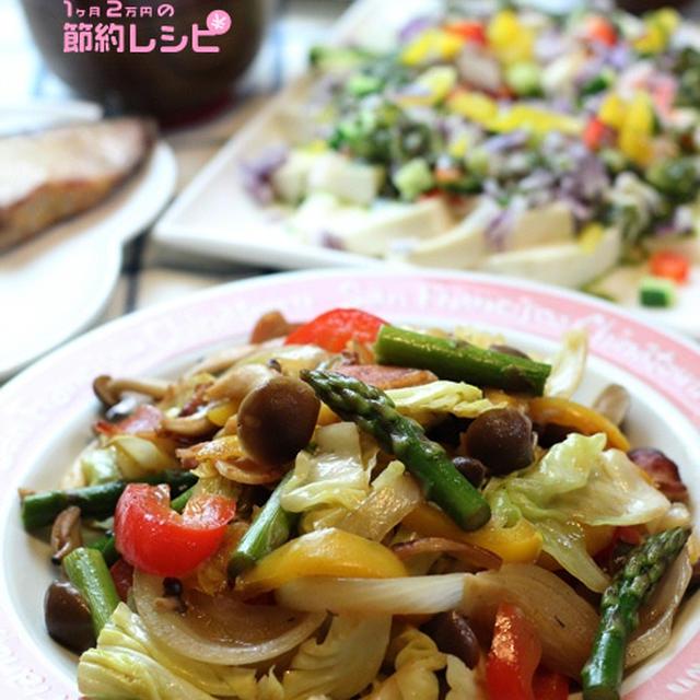 冷蔵庫の残り野菜炒め