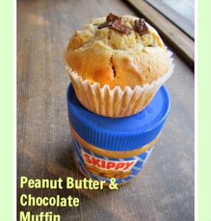 ピーナツバターとチョコレートのマフィン