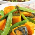 ■副菜2【南瓜の煮付けは創味つゆだけで 簡単に美味しく出来ます♪】