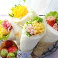 今年はコレッ!「花束サンドらず」お弁当を華やかに♪