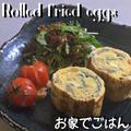 むきエビの厚焼き玉子と水菜おかか by Makoさん