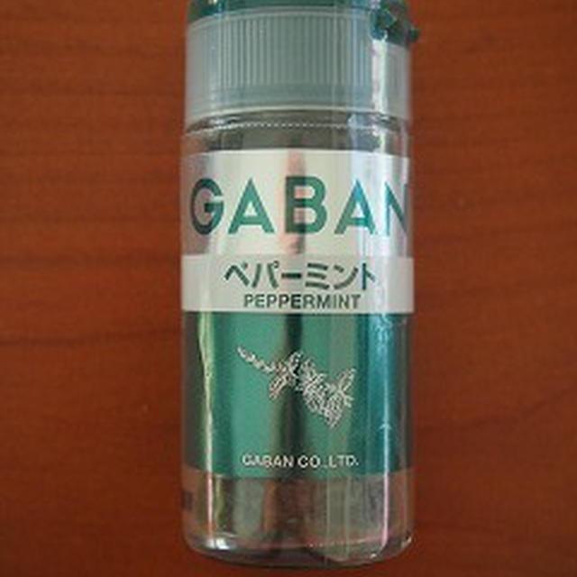 ■レシピ■マカロン用 ミントガナッシュ
