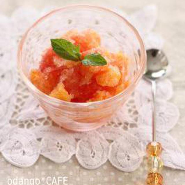 トマトとオレンジのシャーベット【レクルー7月号】