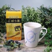 健康的に美味しく!ごぼう茶♪