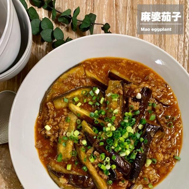 麻婆茄子♡【#簡単レシピ#おなす】