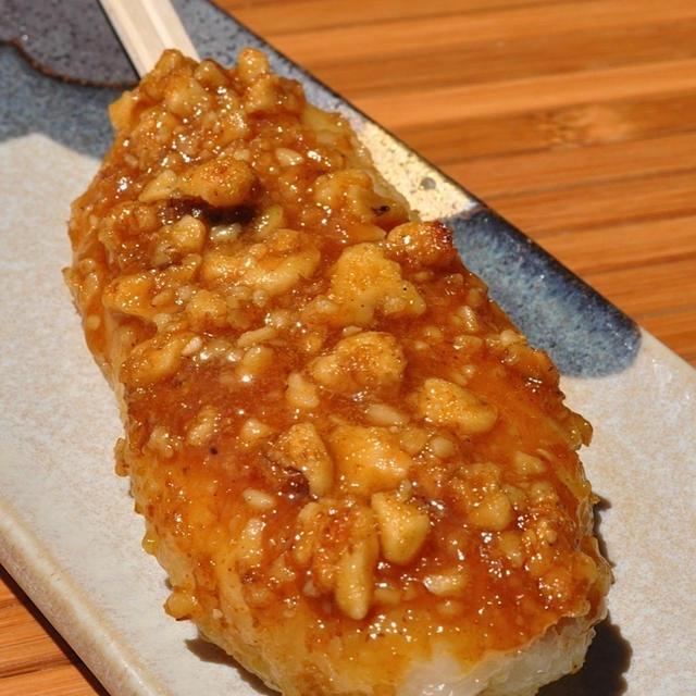 カレー(華麗)なる五平餅