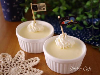 【お知らせ】朝時間.jpにて紹介されました☆「超簡単☆なめらかレアチーズケーキ」
