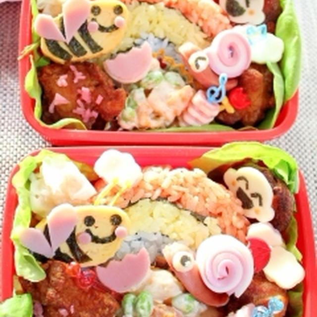 キャラ弁☆虹色ごはん弁当♪みつばち&かたつむり