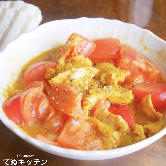 ご飯がめっちゃ進む『トマトと卵の中華炒め』はレンジで作るとマジで超簡単すぎる!