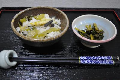 """「 山菜ご飯 」 と """" 葉わさび """" 採り"""